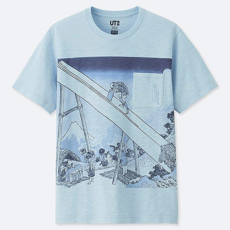 HOKUSAI BLUE UT (SHORT-SLEEVE GRAPHIC T-SHIRT), LIGHT BLUE, large