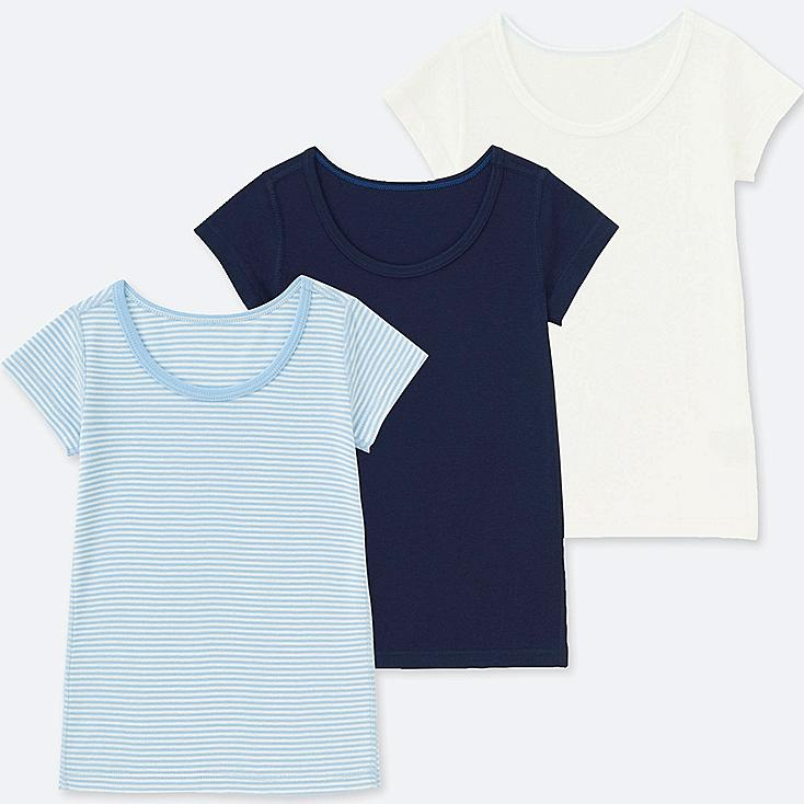 BABIES TODDLER COTTON INNER SHORT SLEEVE T-SHIRT (3 PACK)