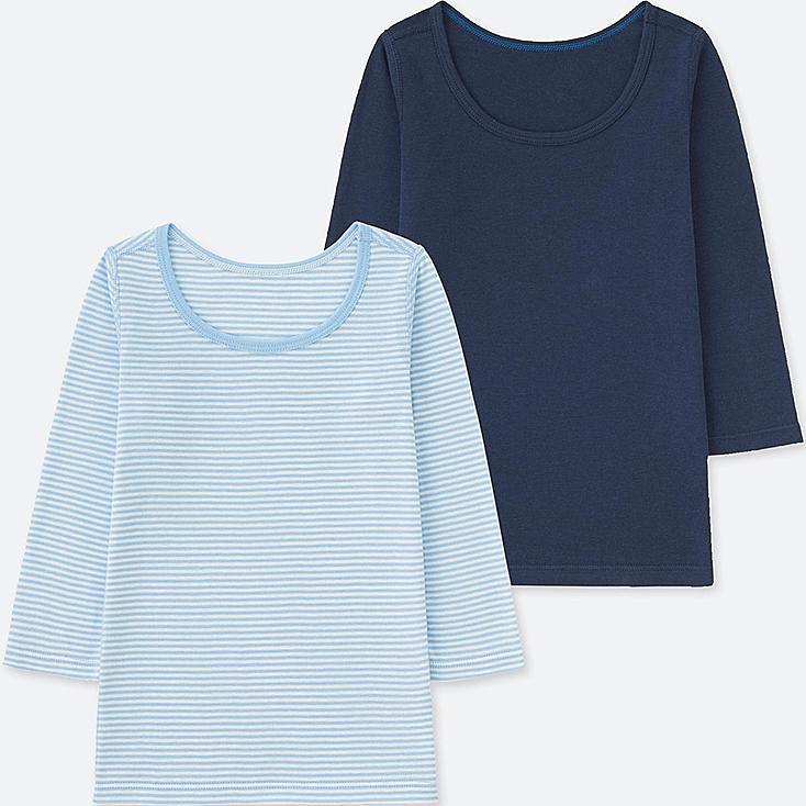 T-SHIRT LOT DE 2 BÉBÉ