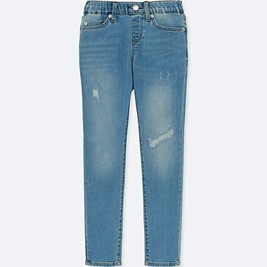PANTALON DENIM ULTRA STRETCH GARÇON