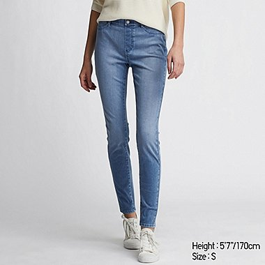 WOMEN ULTRA STRETCH DENIM LEGGINGS TROUSERS