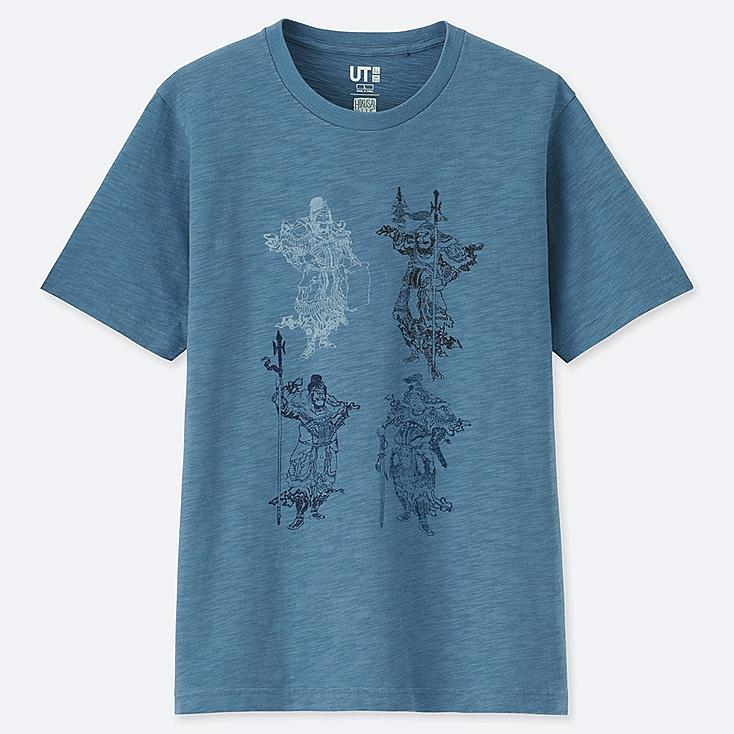 MEN HOKUSAI BLUE SHORT-SLEEVE GRAPHIC T-SHIRT, BLUE, large