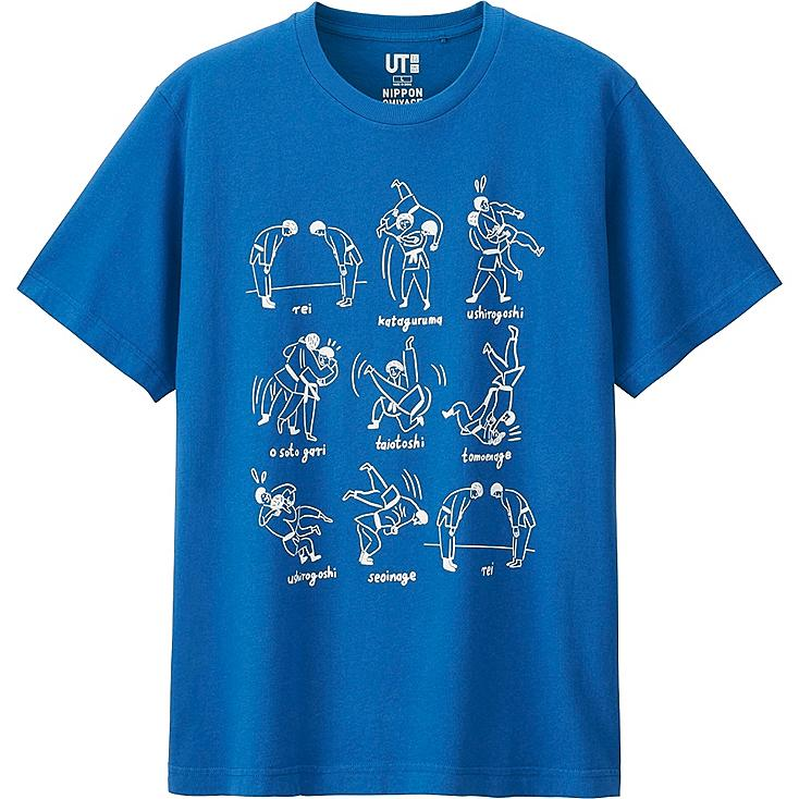 Omiyage Graphic T-Shirt, BLUE, large