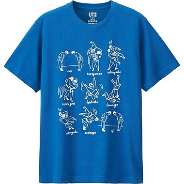 Omiyage Graphic T-Shirt, BLUE, medium
