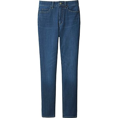 WOMEN Ultra Stretch High Rise Ankle Jeans