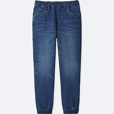 BOYS Denim Jogger Trousers