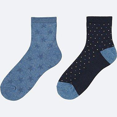 BOYS Half Socks - 2 Pairs