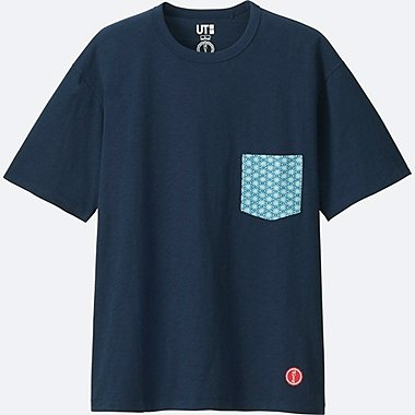 MEN HAIBARA SHORT-SLEEVE GRAPHIC T-SHIRT, BLUE, medium