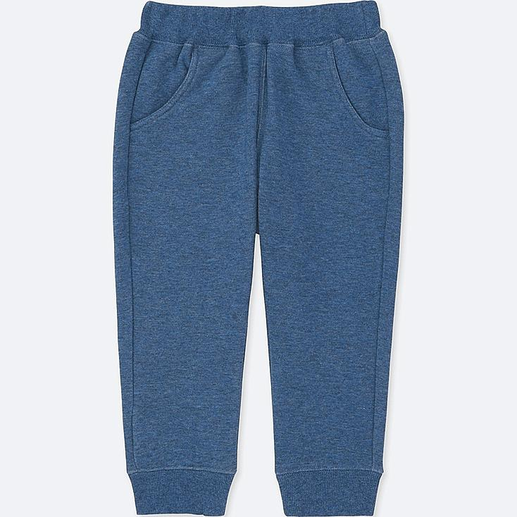 TODDLER PILE-LINED SWEATPANTS | Tuggl