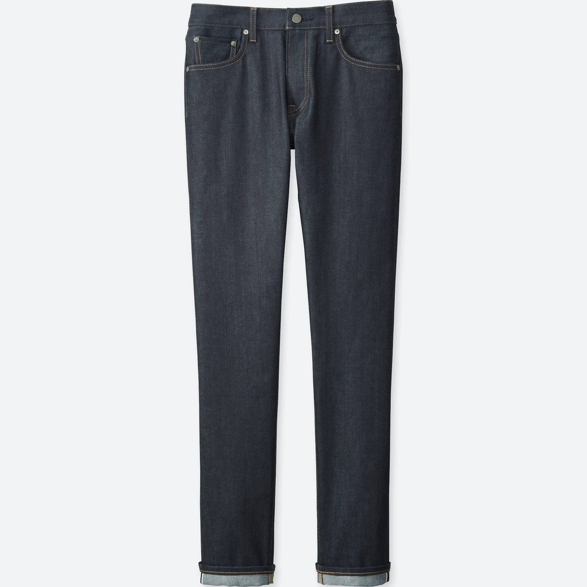 Skinny fit jeans uniqlo