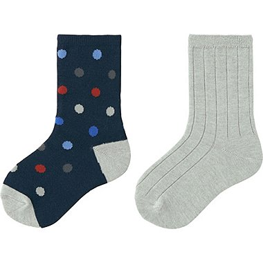 BOYS Regular Socks - 2 Pairs
