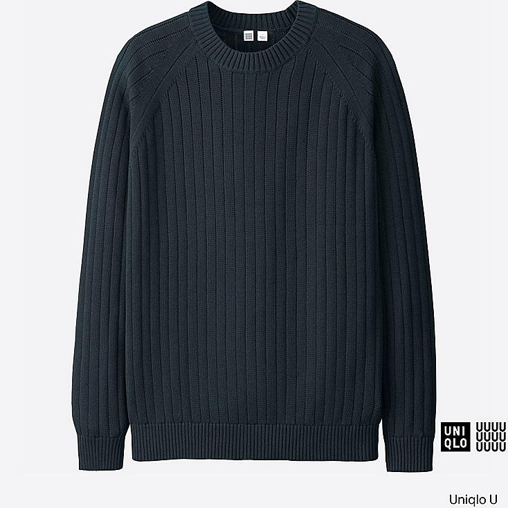 MEN U Supima® COTTON CREW NECK SWEATER | UNIQLO US