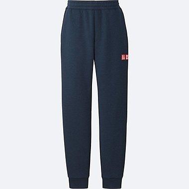 Pantalon En Sweat Dry Novak Djokovic HOMME