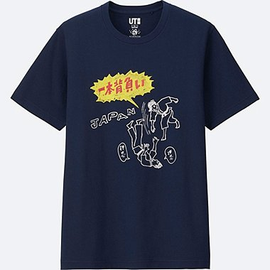 OMIYAGE SHORT SLEEVE GRAPHIC T-SHIRT, NAVY, medium