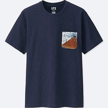 HOKUSAI BLUE SHORT-SLEEVE GRAPHIC T-SHIRT, NAVY, medium