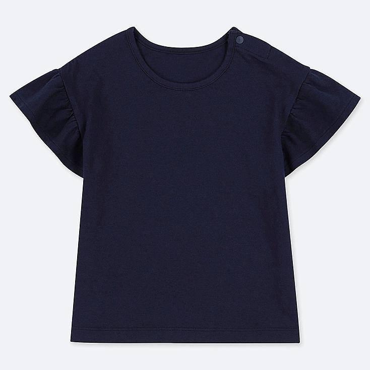 TODDLER CREW NECK SHORT-SLEEVE T-SHIRT, NAVY, large