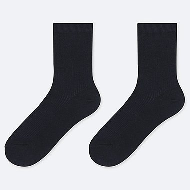 KIDS RIBBED REGULAR SOCKS (TWO PAIRS)