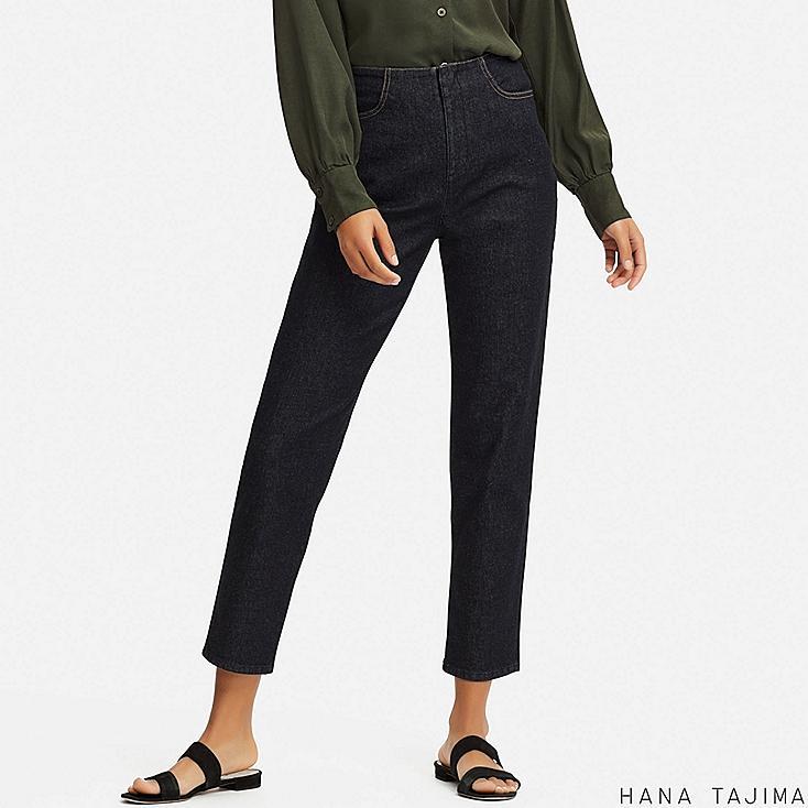 women denim tapered ankle pants