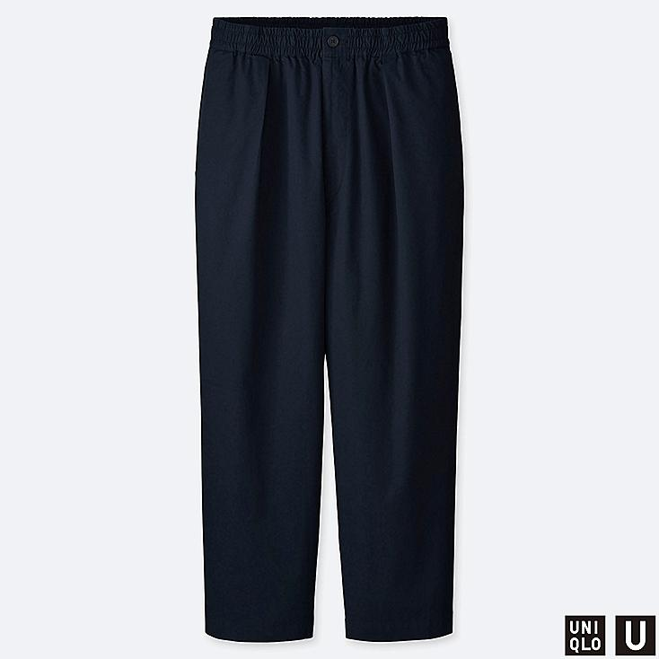 Men U Relaxed Wide Fit Tapered Pants by Uniqlo