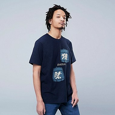 MEN SAKAGURA GRAPHIC PRINT T-SHIRT