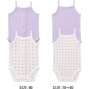 Baby Mesh Bodysuit, 2 Pack, LIGHT PURPLE, medium