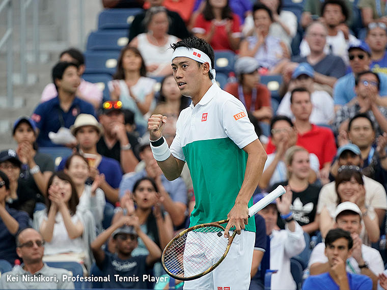 Visit us on December 19th at 5pm as we welcome Kei Nishikori to our islands. He will be competing in the 2018 Hawaii Tennis Open tournament and will visit our store on the 19th.