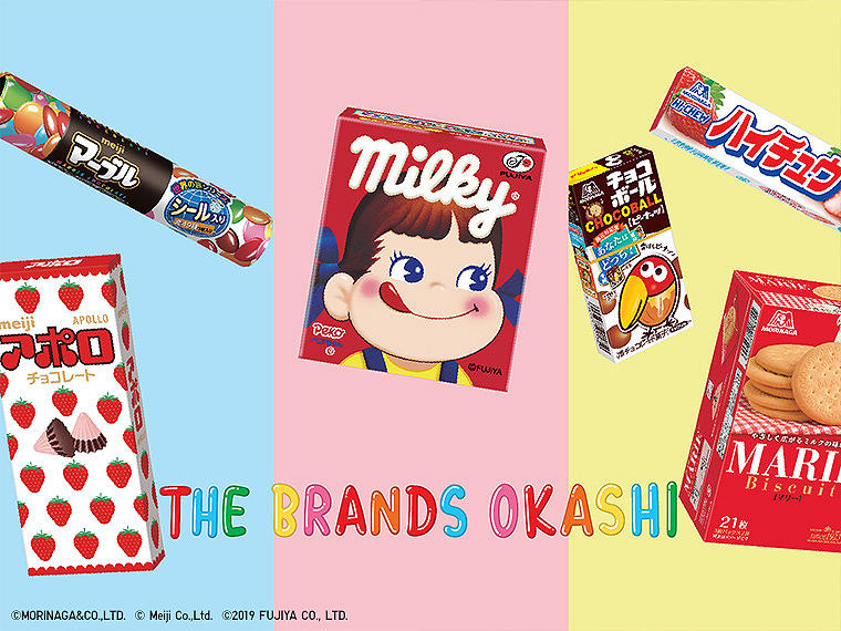 THE BRANDS OKASHI