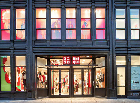 UNIQLO · Boston, MA- Newbury