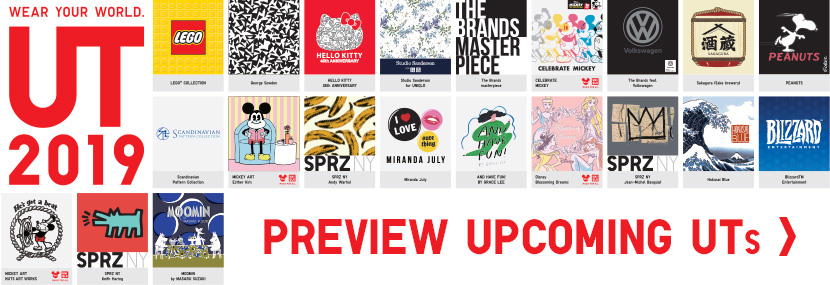 Preview Upcoming UTs