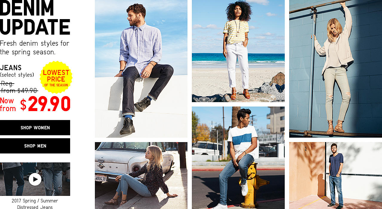 UNIQLO Denim Update