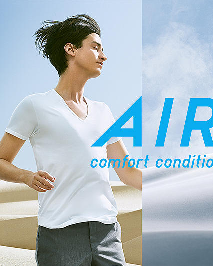 women's airism. Cool, breathable innerwear that's always comfortable.