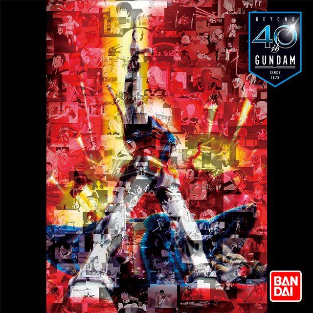 MOBILE_SUIT_GUNDAM_40th_Anniversary tile