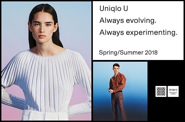 uniqlo u 2018 spring/summer collection: Always evolving, always experimenting. Available online 1/25 9PM ET | in select stores 1/26.