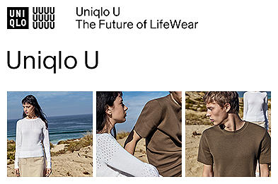 Uniqlo U Collection