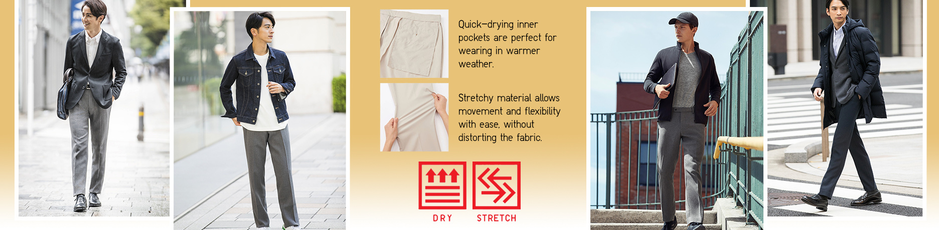 Dry Stretch