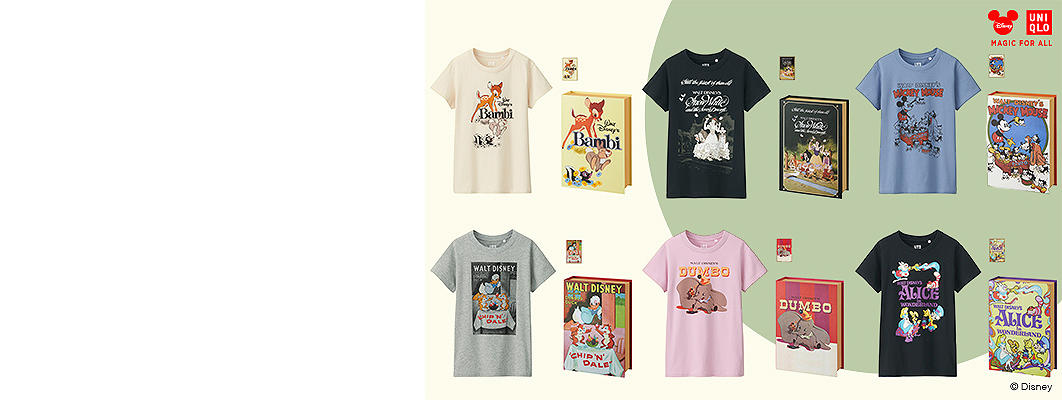 ut graphic ts, disney books