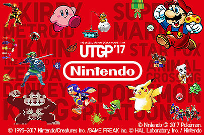 UTGP Nintendo Collection