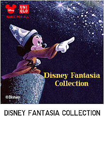 disney fantasia collection