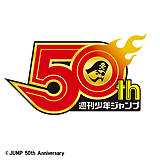 JUMP 50TH ANNIVERSARY