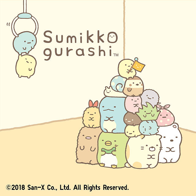 Featuring the adorable, corner-loving characters of Sumikkogurashi that are sure to make you smile.