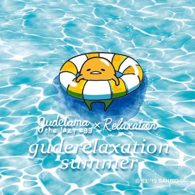 guderelaxation_summer UT Tile