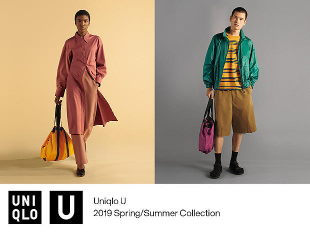 Uniqlo U 2019 Spring/Summer Collection