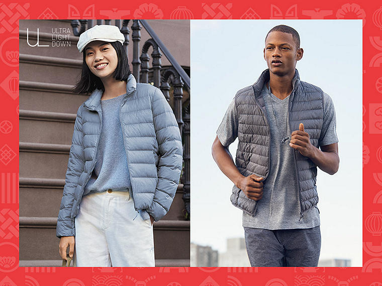 Womens Mens And Kids Clothing And Accessories Uniqlo Us