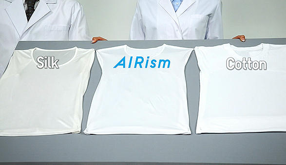 how does airism work video