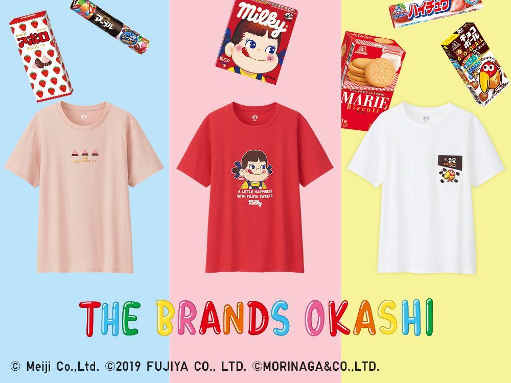 The_Brands_OKASHI Main Image