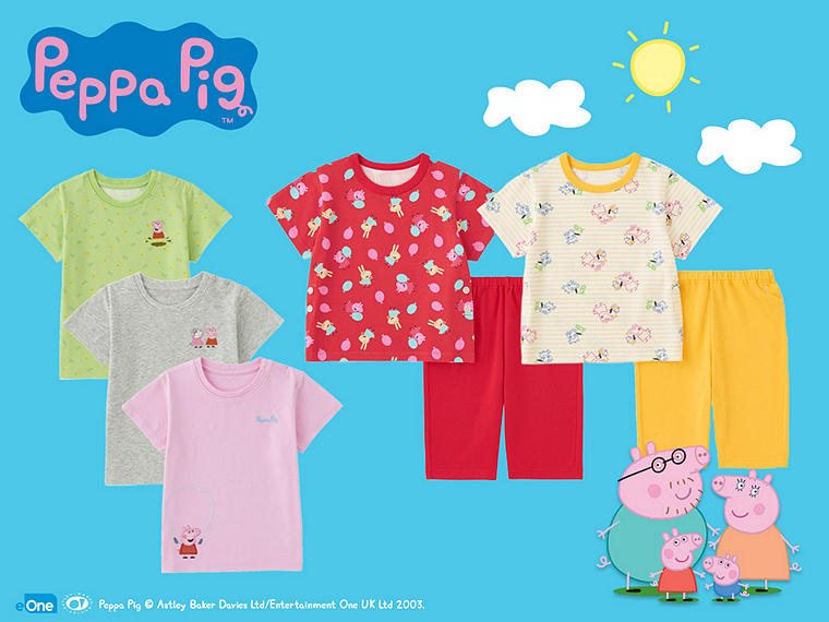 TAKE A PEEK AT PEPPA