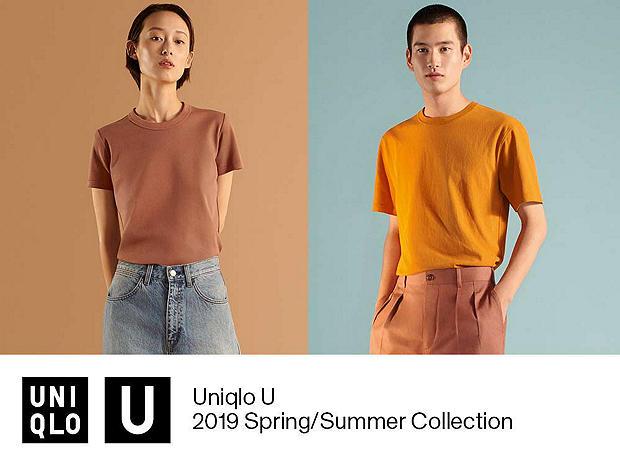 ac17362c017 Uniqlo U 2019 Spring Summer Collection