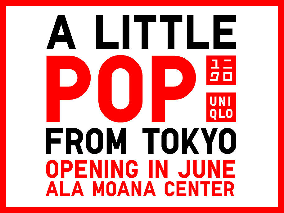 NEW! UNIQLO ALA MOANA