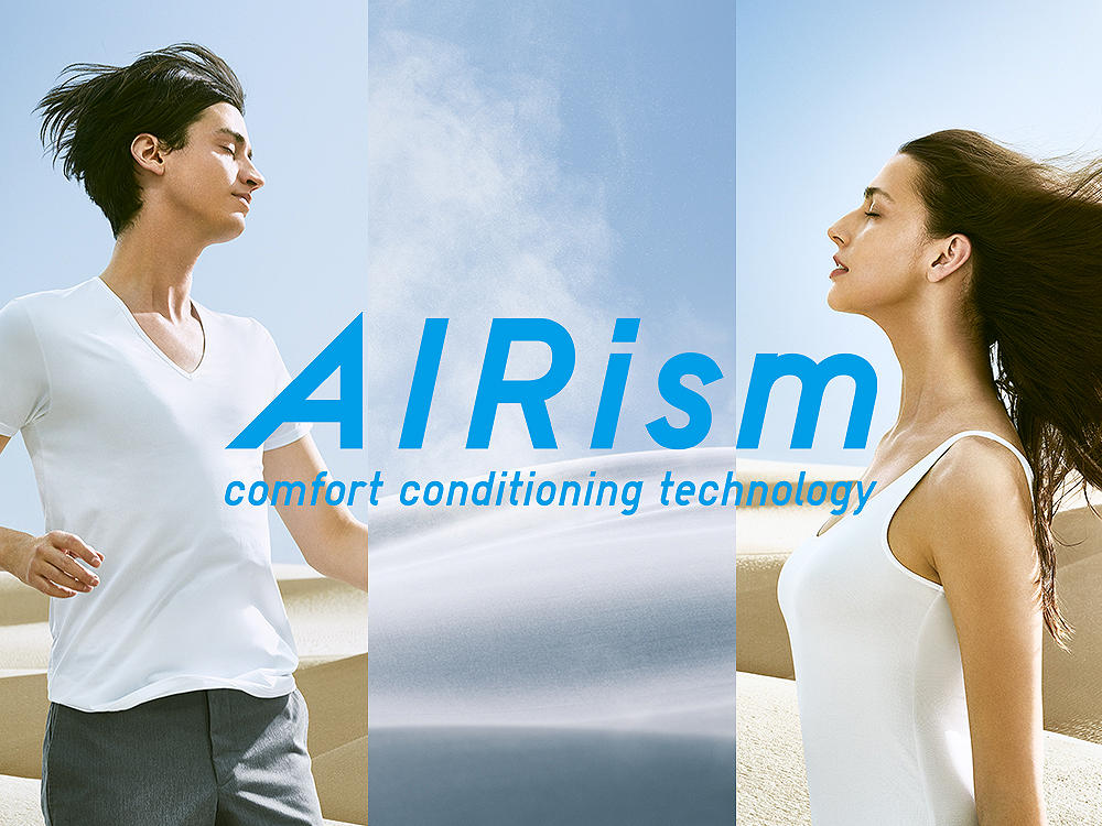 AIRism FOR LESS