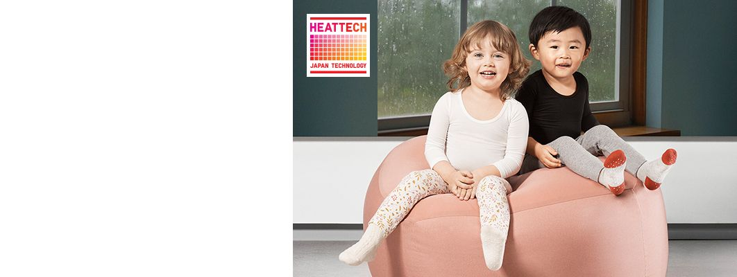 baby heattech collection
